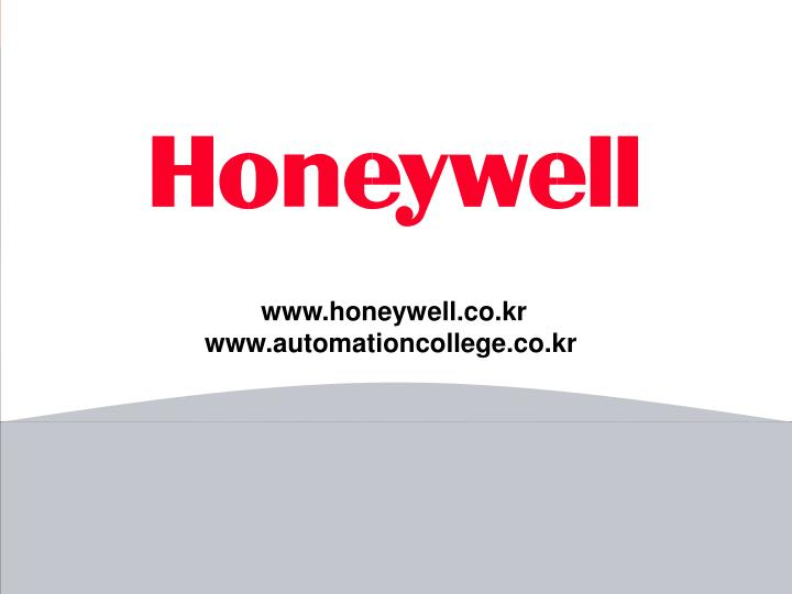 www.honeywell.co.kr