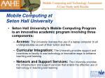 mobile computing at seton hall university