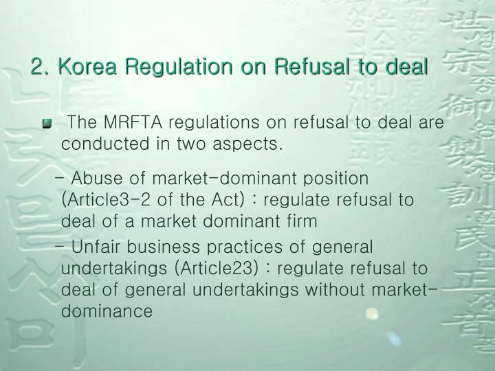 2. Korea Regulation on Refusal to deal
