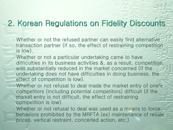 2. Korean Regulations on Fidelity Discounts