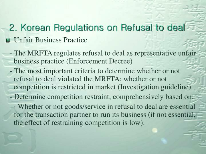 2. Korean Regulations on Refusal to deal