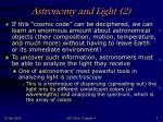 astronomy and light 2