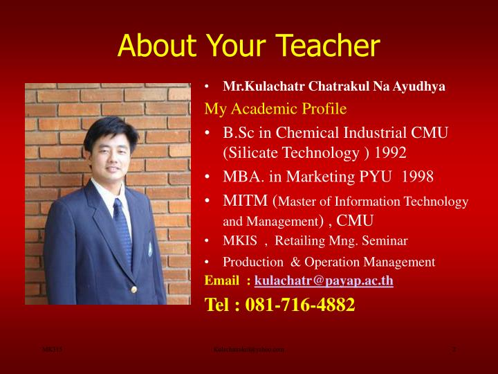 About your teacher