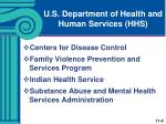 u s department of health and human services hhs