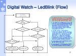digital watch ledblink flow