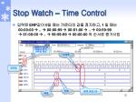 stop watch time control