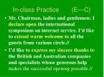 in class practice e c