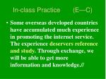 in class practice e c1
