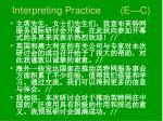 in terpreting practice e c