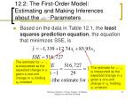 12 2 the first order model estimating and making inferences about the parameters5