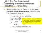 12 2 the first order model estimating and making inferences about the parameters6