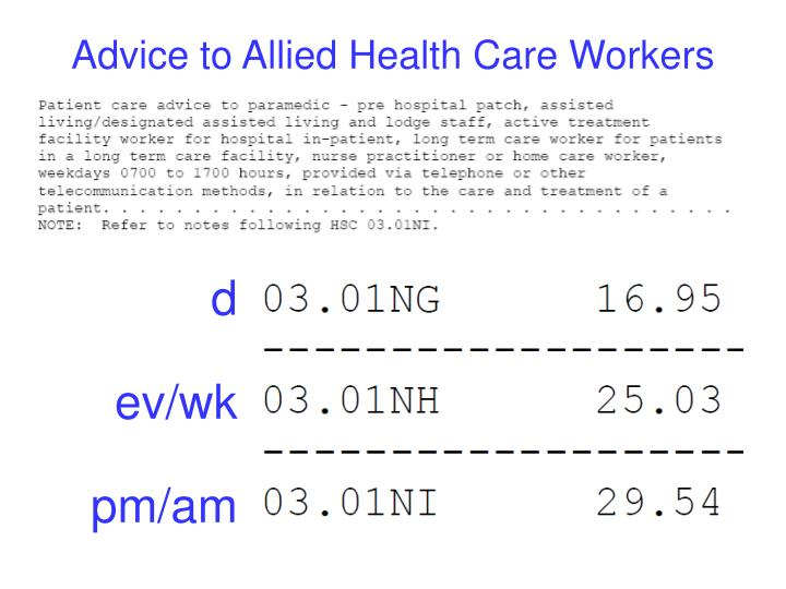 Advice to Allied Health Care Workers
