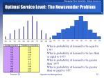 optimal service level the newsvendor problem3