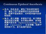 continuous epidural anesthesia