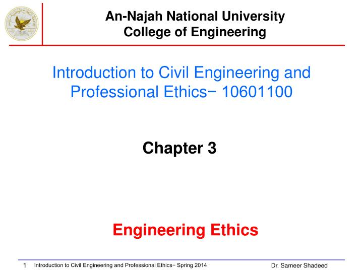 introduction to civil engineering and professional ethics 10601100 n.