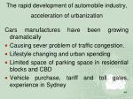 the rapid development of automobile industry acceleration of urbanization