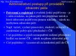 administrativn postupy p i prov d n zdravotn p e