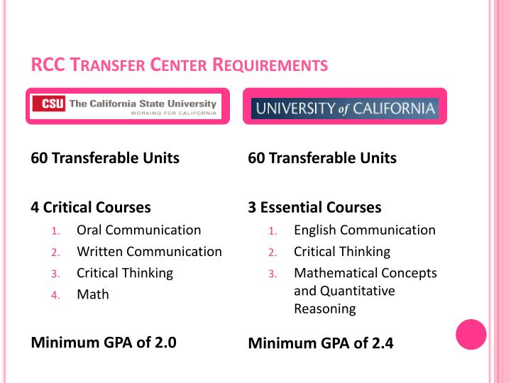RCC Transfer Center Requirements