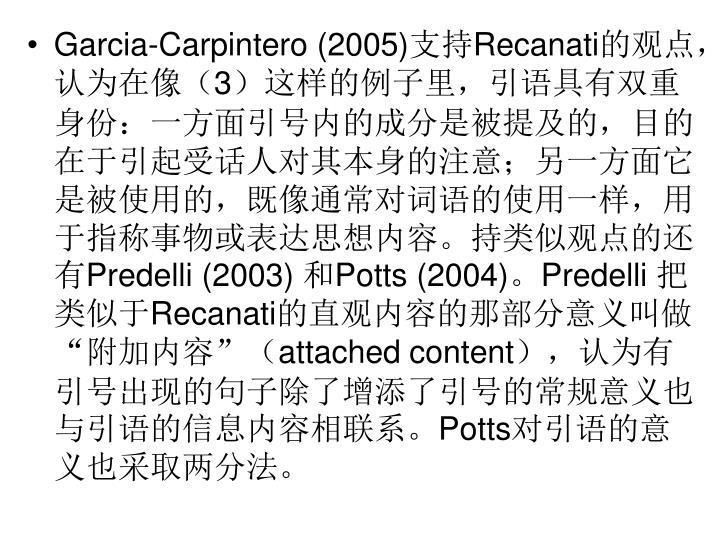 Garcia-Carpintero (2005)