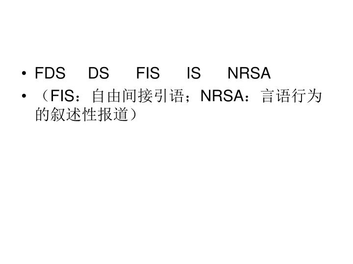 FDS     DS      FIS      IS      NRSA