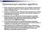 ephemeral port selection algorithms