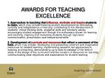 awards for teaching excellence5