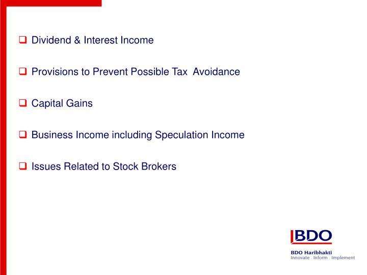 Dividend & Interest Income