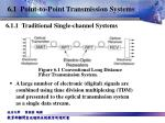 6 1 1 traditional single channel systems