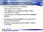 6 1 2 amplified single channel systems1