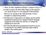 6 1 2 amplified single channel systems2