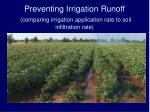 preventing irrigation runoff comparing irrigation application rate to soil infiltration rate