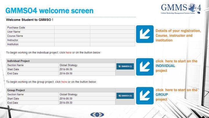 GMMSO4 welcome screen