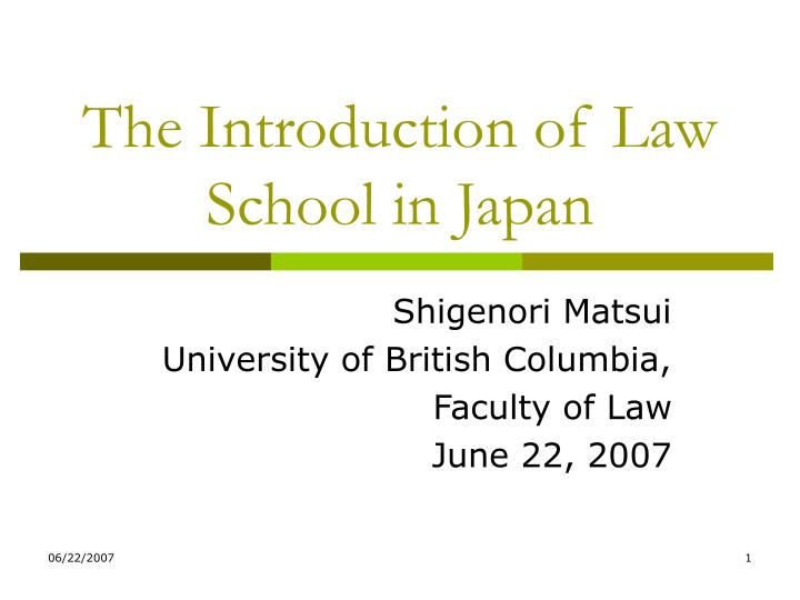 the introduction of law school in japan n.