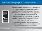 the pattern language of concrete pavers2