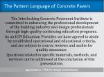 the pattern language of concrete pavers3