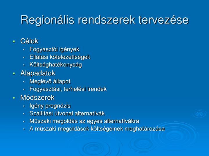 Regionális rendszerek tervezése