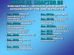 title 42 chapter 82 subchapter ii office of solid waste authorities of the administrator