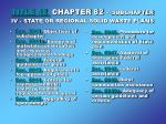 title 42 chapter 82 subchapter iv state or regional solid waste plans