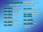 title 42 chapter 82 subchapter vii miscellaneous provisions