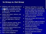 in group vs out group