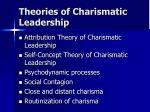theories of charismatic leadership