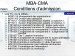 mba cma conditions d admission