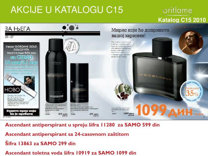 AKCIJE U KATALOGU C15