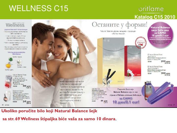 WELLNESS C15