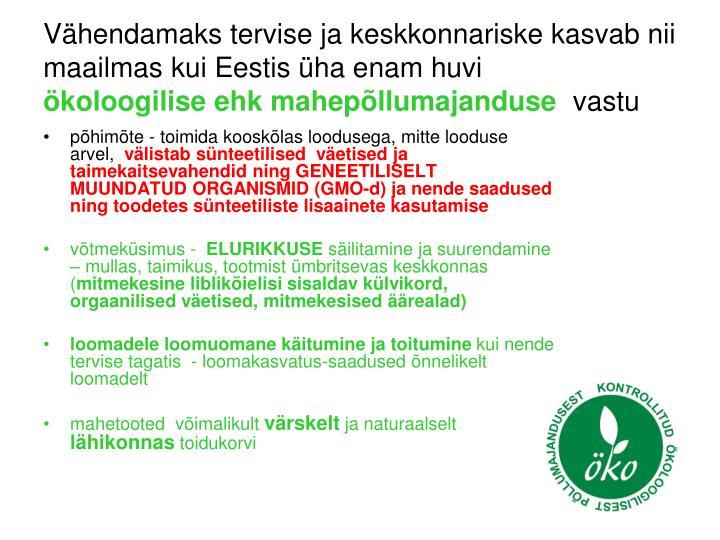 Vähendamaks tervise ja keskkonnariske kasvab nii maailmas kui Eestis üha enam huvi