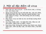 2 m t s c i m v virus