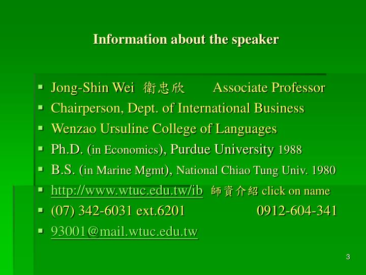 Information about the speaker
