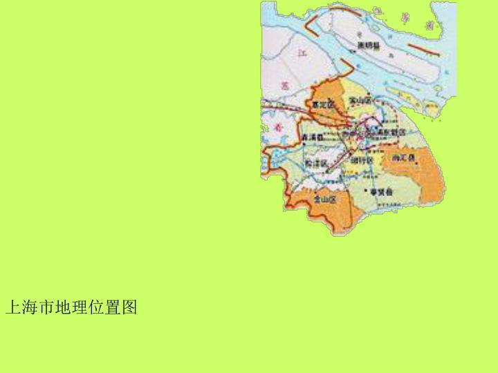 上海市地理位置图