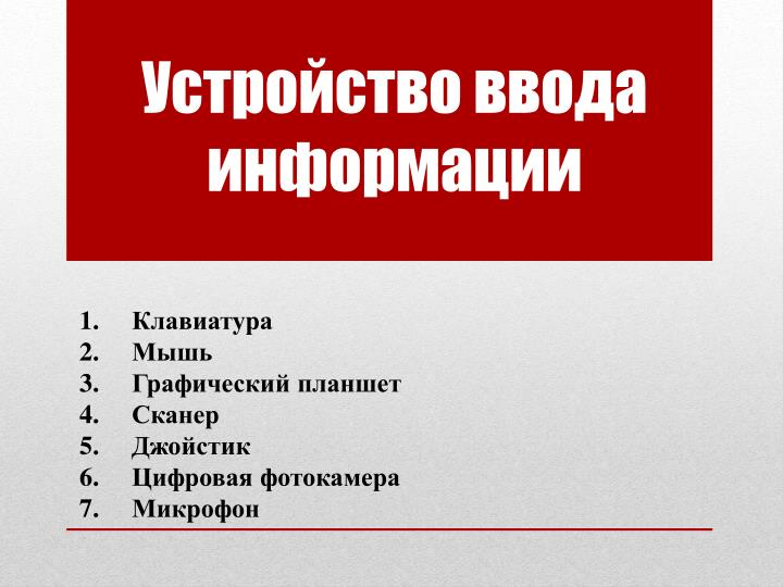 download Precambrian Geology of the USSR
