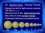 1 atomic size period trends